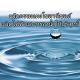 นวัตกรรมแผงโซลาร์เซลล์ผลิตไฟฟ้าและกรองน้ำให้บริสุทธิ์