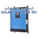 เครื่องชาร์จ แบตเตอรี่ Solar Inverter 12V